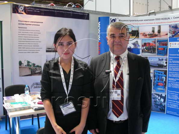 Azerbaijan Exhibition, May 2013