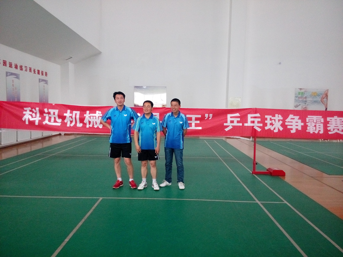 KOSUN Culture, 2014 KOSUN Cup,Basketball Match,Table Tennis Tournament