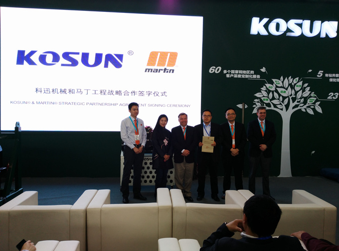 Group Photo of KOSUN and Martin Top Management at the Ceremony