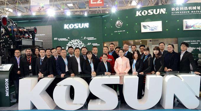 KOSUN Team at CIPPE 2015 in Beijing
