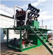 KOSUN Drilling mud cleaner system Project Case in Ukrainian